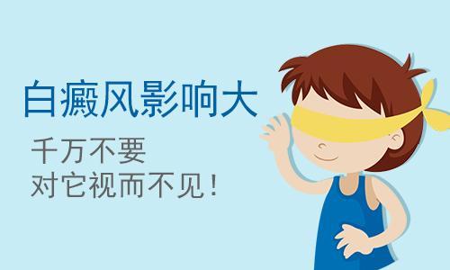 云南白斑医院介绍护国路:如何减少白癜风的危害
